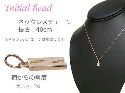 画像2: miniイニシャルペンダントヘッド K10ピンクゴールド[A]※ネックレスチェーンは別売りです。
