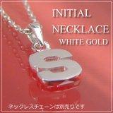 miniイニシャルペンダントヘッド K10ホワイトゴールド[S]※ネックレスチェーンは別売りです。