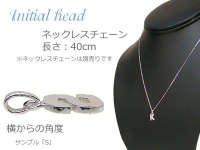 画像2: miniイニシャルペンダントヘッド K10ホワイトゴールド[N]※ネックレスチェーンは別売りです。