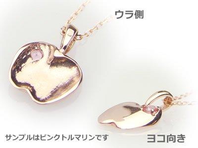 画像2: アップル(りんご)天然誕生石ペンダント/K10ピンクゴールド[ダイヤモンド]※ネックレスチェーン付き