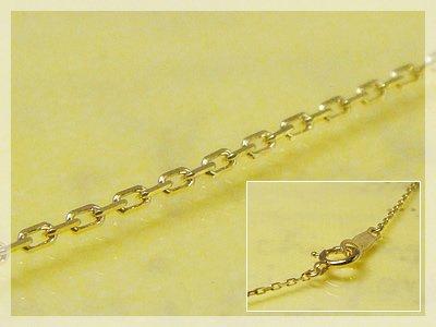 画像1: アズキネックレス(長さ50cm:幅1.5mm)/イエローゴールドK18