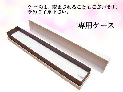 画像2: キヘイネックレス(長さ40cm:幅0.9mm)/ピンクゴールドK10