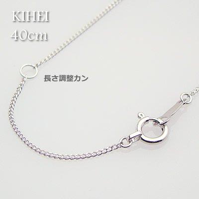 画像2: 本真珠あこや一粒ネックレス7mm/キヘイチェーン【プラチナ】/40cm