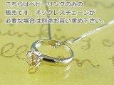 誕生石ベビーリングペンダントヘッド(トップ)(ネックレス)プリティ / ホワイトゴールド [ダイヤモンド]※チェーンは別売りです