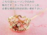 誕生石ベビーリングペンダントヘッド(トップ)(ネックレス)プリンセス/ ピンクゴールド [ガーネット]※チェーンは別売りです