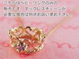 誕生石ベビーリングペンダントヘッド(トップ)(ネックレス)プリンセス/ ピンクゴールド [アメジスト]※チェーンは別売りです