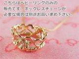 誕生石ベビーリングペンダントヘッド(トップ)(ネックレス)プリンセス/ ピンクゴールド [ダイヤモンド]※チェーンは別売りです