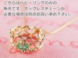 誕生石ベビーリングペンダントヘッド(トップ)(ネックレス)プリンセス/ ピンクゴールド [エメラルド]※チェーンは別売りです