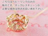 誕生石ベビーリングペンダントヘッド(トップ)(ネックレス)プリンセス/ ピンクゴールド [ムーンストーン]※チェーンは別売りです