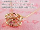 誕生石ベビーリングペンダントヘッド(トップ)(ネックレス)プリンセス/ ピンクゴールド [ピンクトルマリン]※チェーンは別売りです