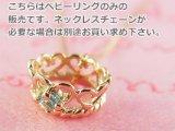 誕生石ベビーリングペンダントヘッド(トップ)(ネックレス)プリンセス/ ピンクゴールド [ブルートパーズ]※チェーンは別売りです