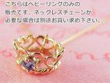 誕生石ベビーリングペンダントヘッド(トップ)(ネックレス)プリンセス/ ピンクゴールド [タンザナイト]※チェーンは別売りです