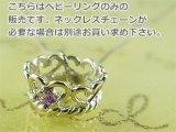 誕生石ベビーリングペンダントヘッド(トップ)(ネックレス)プリンセス/ ホワイトゴールド [アメジスト]※チェーンは別売りです