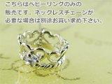 誕生石ベビーリングペンダントヘッド(トップ)(ネックレス)プリンセス/ ホワイトゴールド [アクアマリン]※チェーンは別売りです