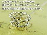 誕生石ベビーリングペンダントヘッド(トップ)(ネックレス)プリンセス/ ホワイトゴールド [ダイヤモンド]※チェーンは別売りです