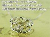 誕生石ベビーリングペンダントヘッド(トップ)(ネックレス)プリンセス/ ホワイトゴールド [ムーンストーン]※チェーンは別売りです