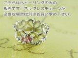 誕生石ベビーリングペンダントヘッド(トップ)(ネックレス)プリンセス/ ホワイトゴールド [ピンクトルマリン]※チェーンは別売りです