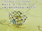 誕生石ベビーリングペンダントヘッド(トップ)(ネックレス)プリンセス/ ホワイトゴールド [ブルートパーズ]※チェーンは別売りです