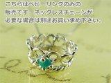 誕生石ベビーリングペンダントヘッド(トップ)(ネックレス)プリンセス/ ホワイトゴールド [ターコイズ]※チェーンは別売りです
