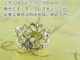 誕生石ベビーリングペンダントヘッド(トップ)(ネックレス)プリンセス/ ホワイトゴールド [タンザナイト]※チェーンは別売りです