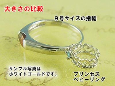 画像2: 誕生石ベビーリングペンダントヘッド(トップ)(ネックレス)プリンセス/ ピンクゴールド [アクアマリン]※チェーンは別売りです