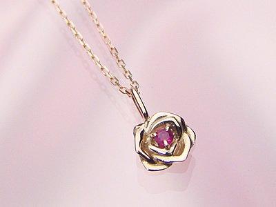 画像1: ローズ(薔薇)天然誕生石ペンダント/K10ピンクゴールド[ルビー]※ネックレスチェーンは別売りです