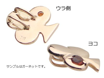 画像2: トランプクローバー天然誕生石ペンダント/K10ピンクゴールド[エメラルド]※ネックレスチェーンは別売りです