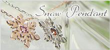 雪の結晶のペンダント